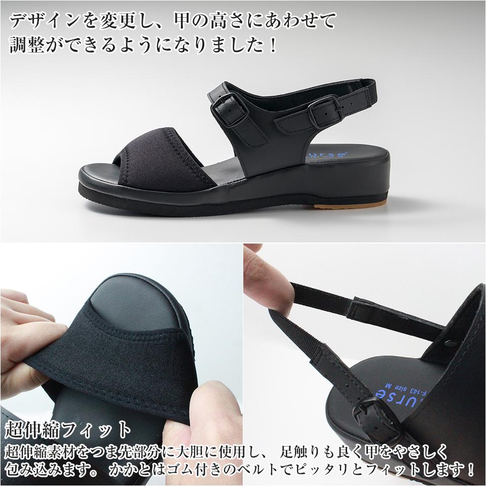 ポイント 回転する2wayベルトで脱ぎ履きラクラク !かかとのベルトはゴムで伸縮するだけではなく、120度回転して収納展開ができます。甲ベルトに掛けてスリッパの様に履いたり、かかとに展開してしっかりとホールドしたりと自由自在。超伸縮素材をつま先部分に大胆に使用し、 足触りも良く甲をやさしく包み込みます。 かかとはゴム付きのベルトでピッタリとフィットします!