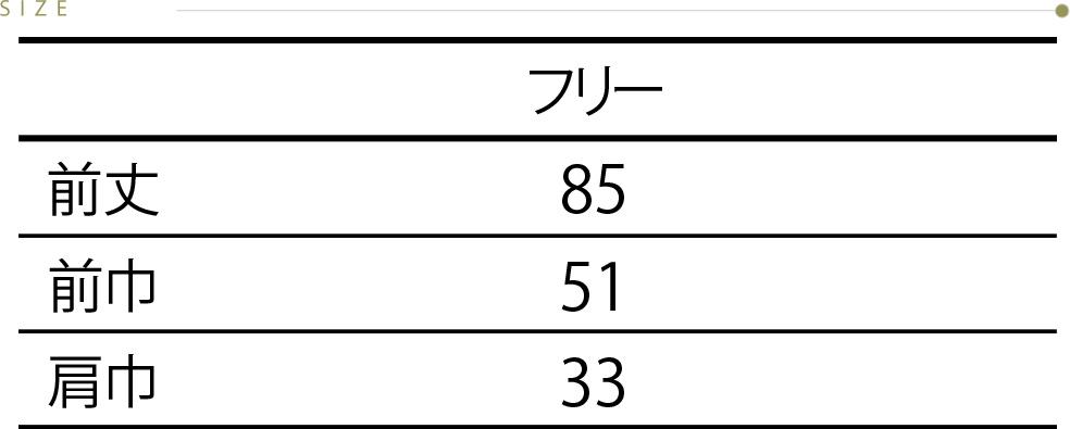 サイズ表LW501