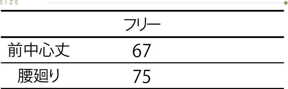 サイズ表LW502
